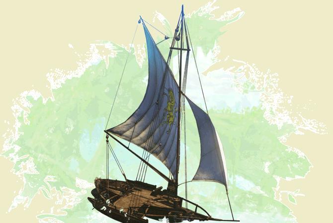 что за лодка контрабандиста в archeage